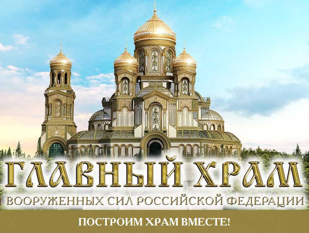 http://pohr.ru/wps/wp-content/uploads/2019/03/02.png